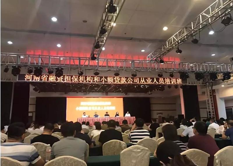 全省两类机构从业人员培训班在南阳成功举办