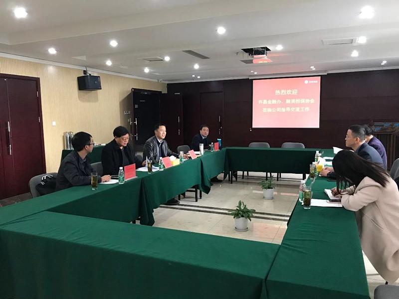许昌市金融办和担保协会领导莅临南阳参观考察